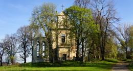 Relacja Z Wyprawy W Gorgany, Maj 2012, Ruiny Polskiego Kościoła W Łopusznej