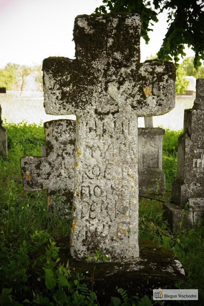 Stary cmentarz w Nowym Bruśnie
