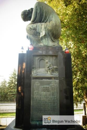 Przewodnik po Cmentarzu Łyczakowskim, grobowiec dr Zakrejsa