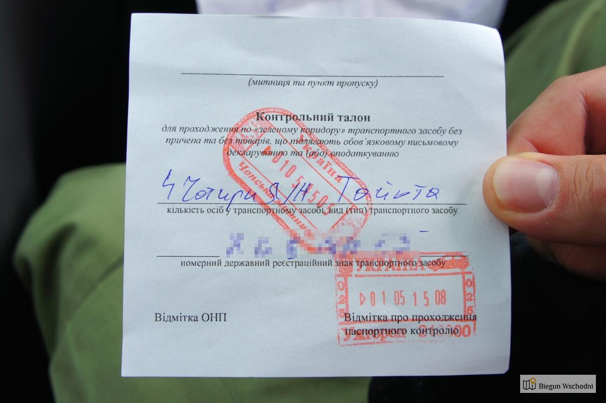 Karteczka na granicy ukraińskiej - tak powinna wyglądać