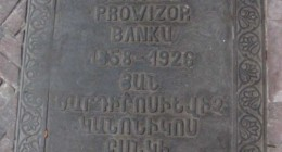 Polskie Napisy We Lwowie (6)