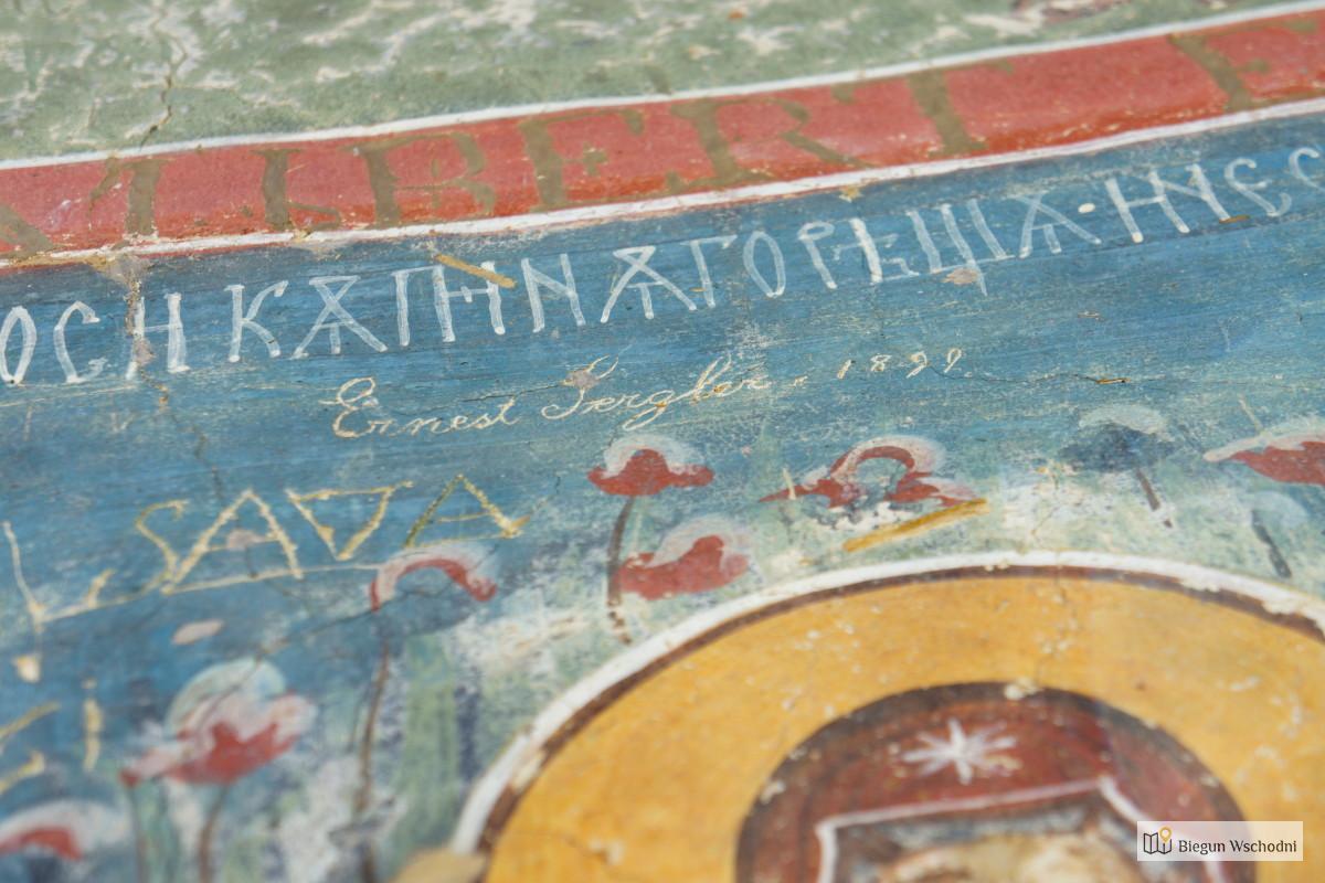 Bukowina - malowane klasztory i wandale sprzed 200 lat