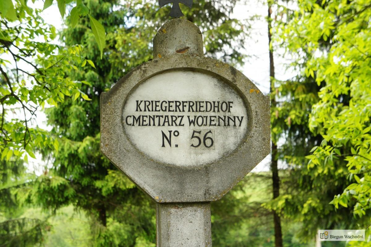 Weekend W Beskidzie Niskim, Cmentarz Wojenny Nr 56 W Smerekowcu