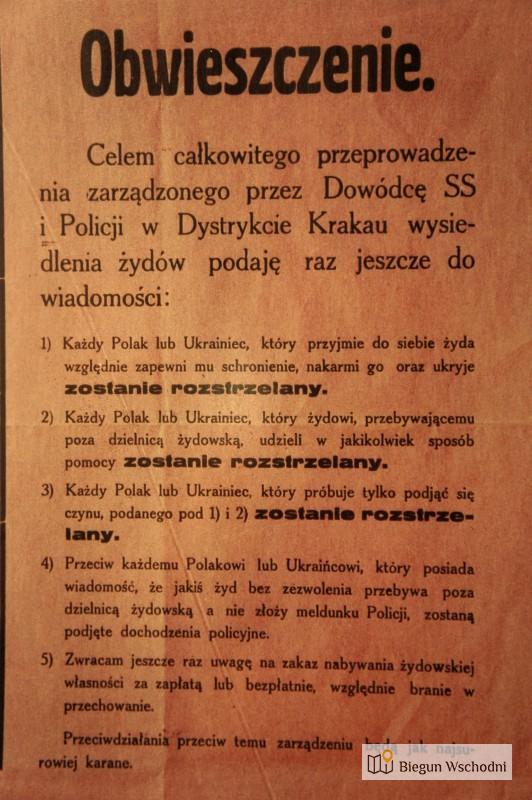 Muzeum Polaków ratujących Żydów im rodziny Ulmóww w Markowej