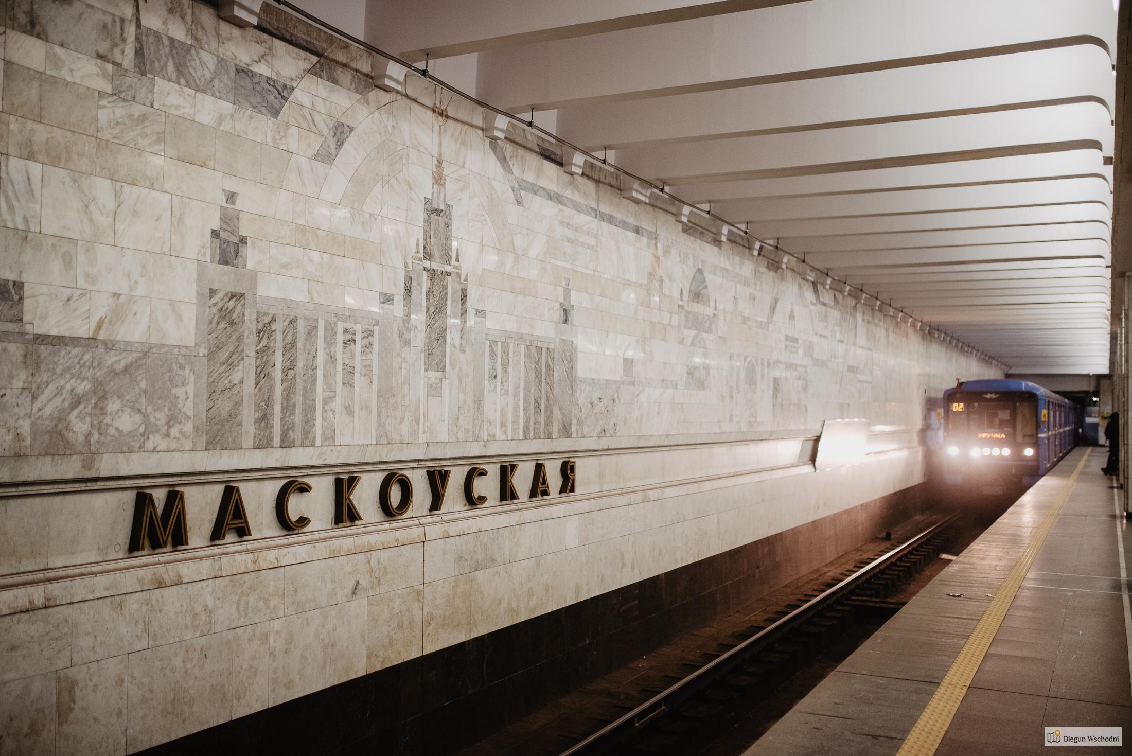 Co zobaczyć w Mińsku, atrakcje Mińska