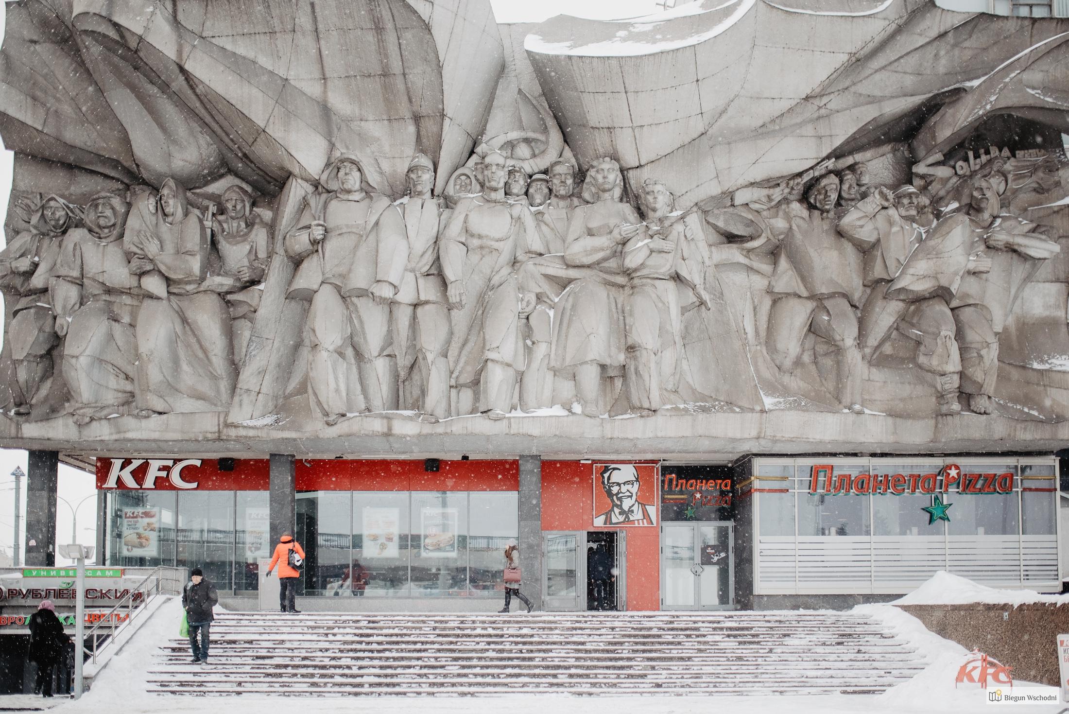 Zanim Odwiedzisz Mińsk W Marcu… Zastanów Się